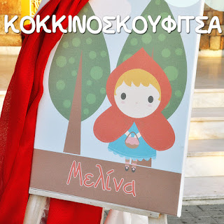 http://texnitissofias.blogspot.gr/2011/10/blog-post_22.html