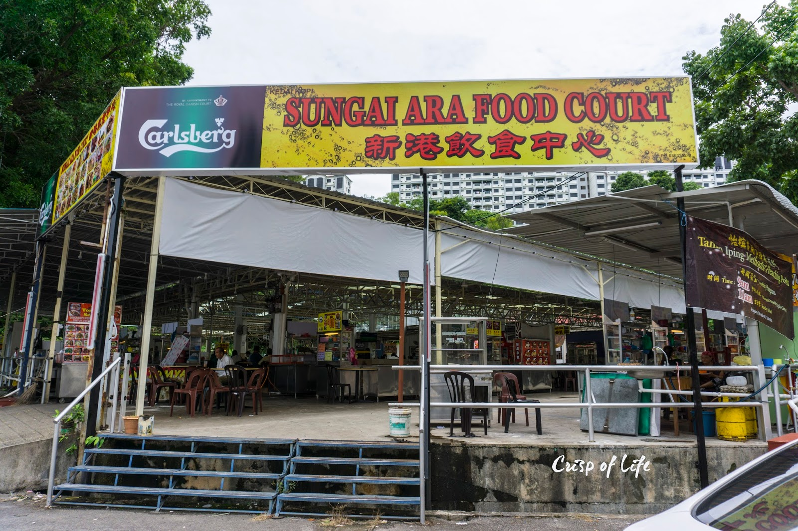 clearance prices new arrivals good service Nice Food @ Sungai Ara Food Court, Penang - Crisp of Life