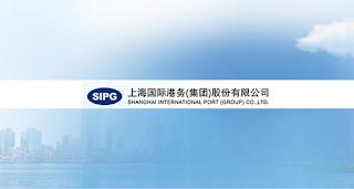 중국주식 SSE:600018 상항집단 주식 시세 주가 차트 - 월간 주간 일간 차트 上港集團 Shanghai International Port (Group) Co., Ltd. Stock price charts