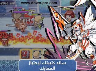 تحميل لعبة اكشن انمى 2017 Action anime برابط مباشر للأندرويد