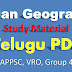 Indian Geography Study Material for Competitive Exams in Telugu TSPSC APPSC VRO Group IV Exams