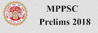 म.प्र. लोक सेवा आयोग इंदौर -राज्य सेवा प्रारंभिक परीक्षा-2018- mppsc 2018