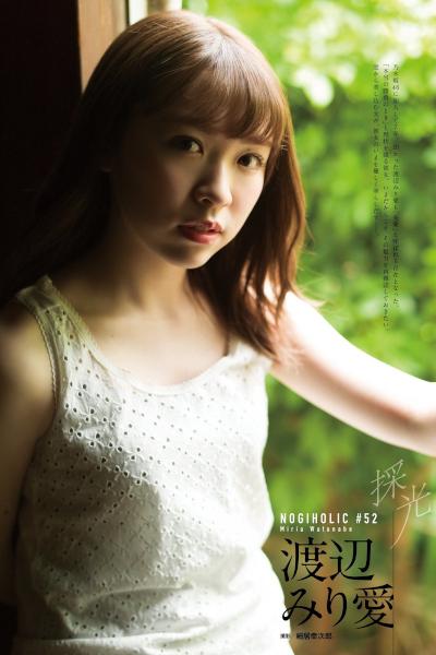 Miria Watanabe 渡辺みり愛, BUBKA 2019.09 (ブブカ 2019年9月号)