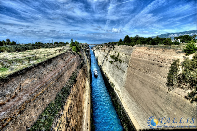 Corinth Canal Isthmus, Greece
