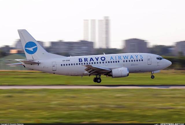 Показали відео з аварійною посадкою літака скандальної авіакомпанії Bravo Airways
