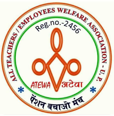 अनायास नहीं पैदा हुआ अटेवा,old pension scheme agenda reform atewa, nmops, all teachers and employee welfare association