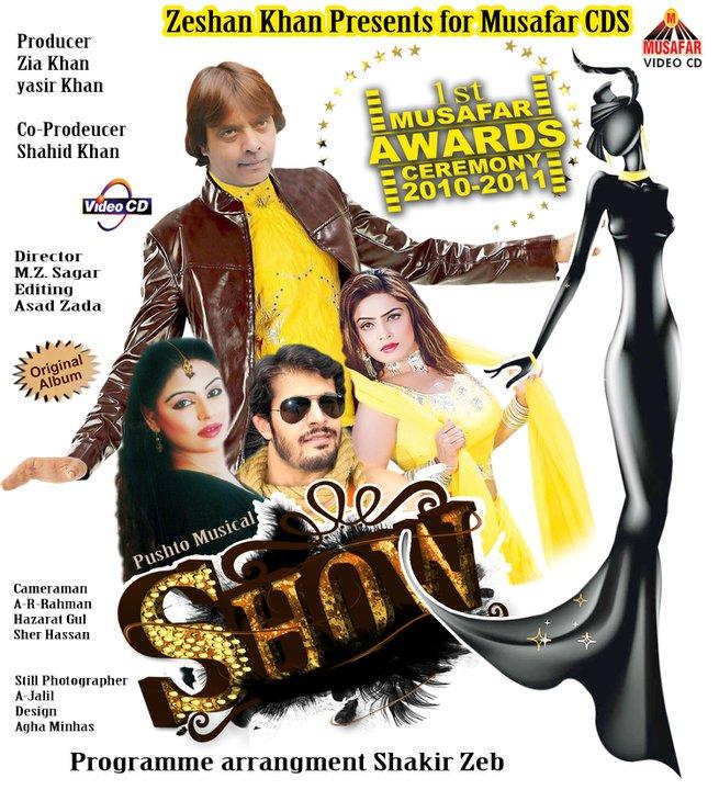 Star Shining: Top Pashto And Pakistani Urdu Film Titles