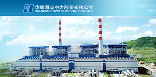 중국주식 SSE: 600011 SEHK: 902 NYSE: HNP 화능국제 화능국제전력 주식 시세 주가 차트 - 월간 주간 일간 차트 華能國際 華能國際電力 Huaneng Power International Stock price charts