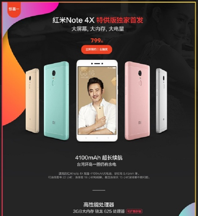 Xiaomi Redmi Note 4X với 16GB