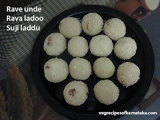 Rave unde recipe in Kannada