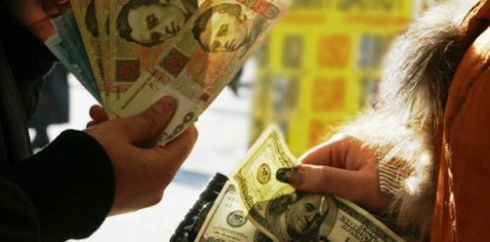 Долар і Євро подешевшали - курс валют на 22 червня
