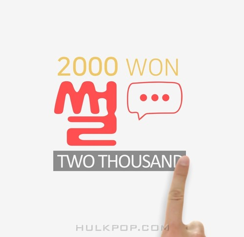 2000won – 4th SINGLE
