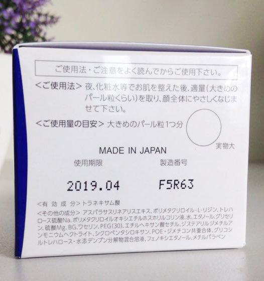 Transino Whitening Repair Cream có xuất xứ rõ ràng (Made in Japan)