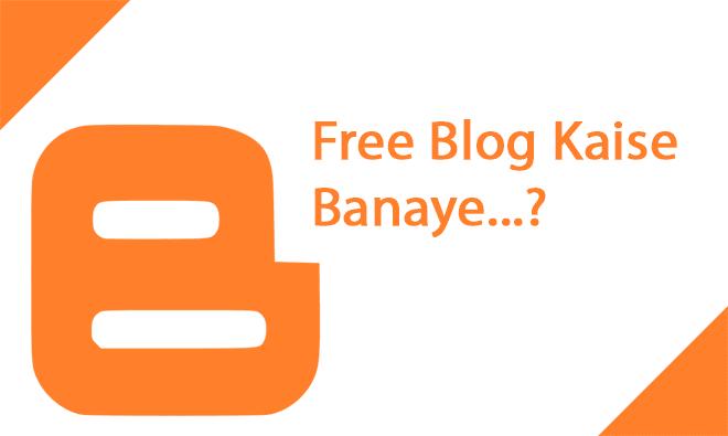 Blogger Me Blog Kaise Banaye.