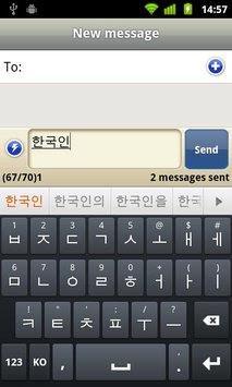 http://mistermaul.blogspot.com/2016/03/korean-keyboard-for-android.html