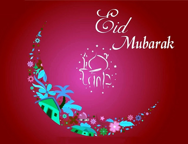 Eid Mubarak: When is Eid al-Adha 2017
