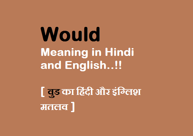 Would Meaning in Hindi and English