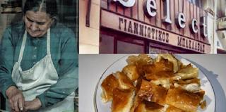 Η καλύτερη μπουγάτσα της Ελλάδας φτιάχνεται στα Ιωάννινα από την ίδια μαγείρισσα εδώ και 50 χρόνια