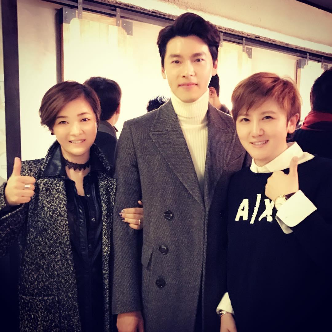 Hyun Bin with Ha Ji Won sister Jeon Yoo Gyong at Life-Risking Romance Premier