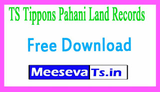 Telangana-TS Tippons Pahani Land Records-Tippons Records Free Download  mabhoomi.telangana