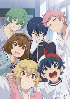 الحلقة  5  من انمي Chuubyou Gekihatsu Boy مترجم بعدة جودات