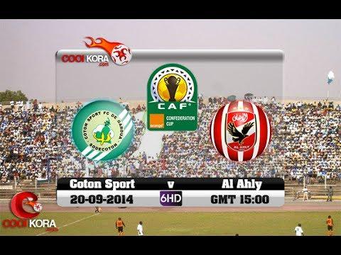 مشاهدة مباراة الاهلي المصري والقطن الكاميروني اليوم 8-7-2017 دوري ابطال افريقيا