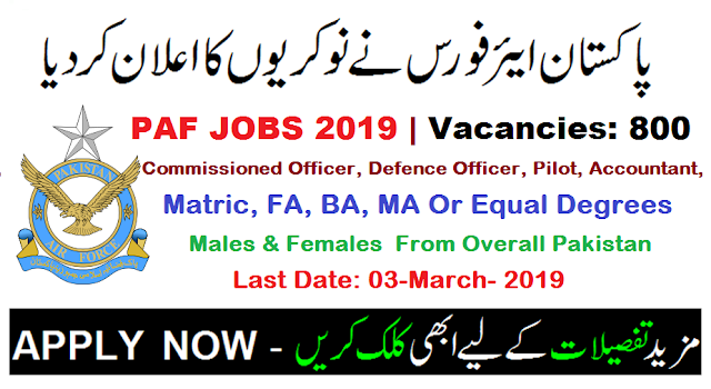 paf jobs 2019,pakistan air force jobs 2019,jobs 2019,paf jobs,jobs in pakistan 2019,join paf 2019,new jobs 2019,paf jobs 2018,jobs,pak air force jobs 2019,jobs paf 2019,jobs in paf 2019,new paf jobs 2019,jobs in pakistan,join paf,paf aero trades jobs 2019,paf jobs 2019 matric base,fia jobs 2019,govt jobs 2019,force jobs 2019,paf job 2019,job paf 2019,latest jobs 2019