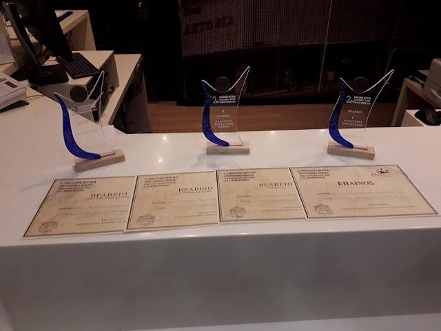 Διακρίσεις για τον Θεατρικό Όμιλο Ερμιονίδας στο στο 2ο Πανελλήνιο Φεστιβάλ Ερασιτεχνικού Θεάτρου