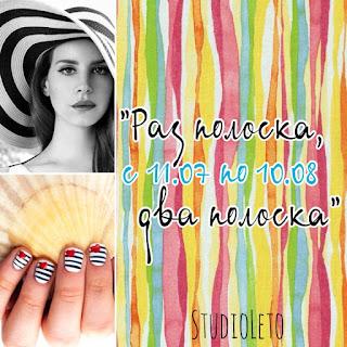 http://studioleto.blogspot.com/
