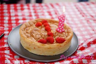 紅蘿蔔淒風生日蛋糕