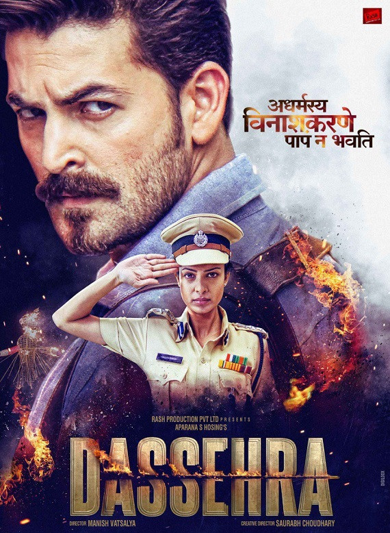 role models full movie download in hindi 480p