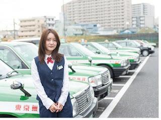 Supir taksi - pustakapengetahuan.com