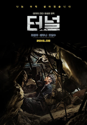 The Tunnel Ha Jung woo Jung soo Bae Doona Se hyun Oh Dal su Dae kyung disaster film Sinking of MV Sewol lee dong jin cameo pug dog scene stealer claustrophobia enjoy korea with hui