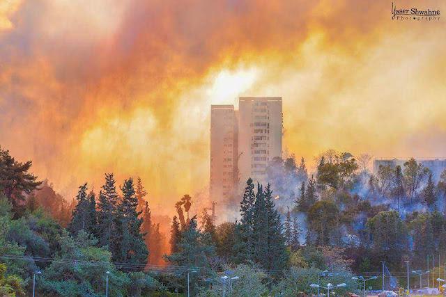 doa kebakaran untuk israel
