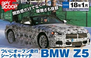 BMW 新型 Z5 最新画像