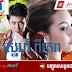 CTN_Thai Series_ Sne Pi Pop [38-44Ep]