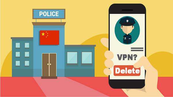 محاكمة مواطن صيني بسبب استعماله VPN!