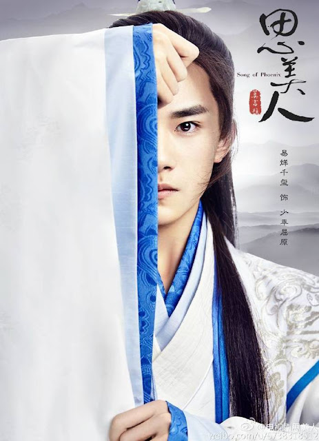 Song of Phoenix (Si Mei Ren) is a cdrama starring Viann Zhang Xinyu and Ma Ke