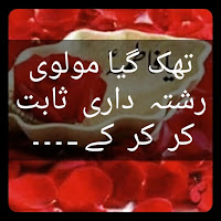 quotes life,quotes love,quotes,good morning hindi,urdu poetry,sad urdu poetry in english,urdu poetry