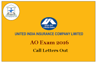 UIIC AO 2016 – Call Letter Out