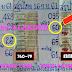 มาแล้ว...เลขเด็ดงวดนี้ 3ตัวตรงๆ หวยทำมือ สรุปไทยบารมีเหล็กไหล งวดวันที่ 1/10/61