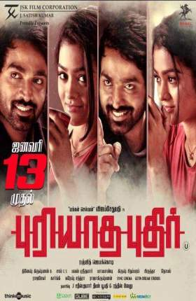 Puriyaadha Pudhir 2017 UNCUT Dual Audio Hindi 950MB HDRip 720p