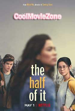 The Half of It (2020)