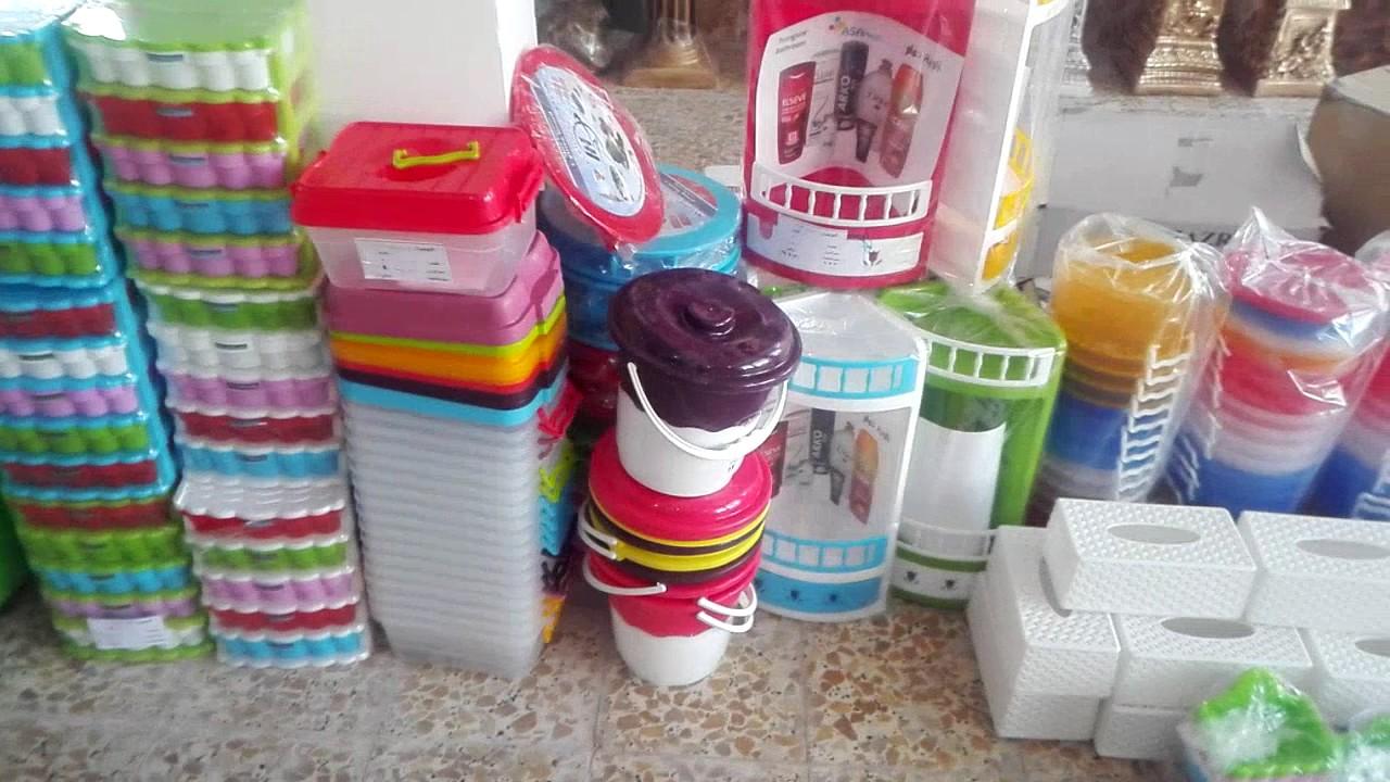 دراسة جدوى فكرة مشروع تجارة الأدوات المنزلية البلاستيكية فى مصر 2019