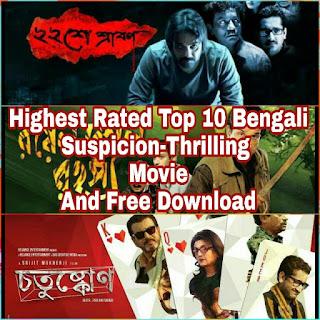bengali film eagoler chokh full movie download