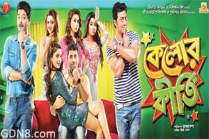 Kelor Kirti Bengali Movie Poster