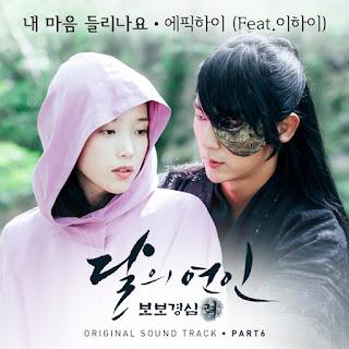 DOWNLOAD MP3 [Single] Epik High – Moon Lovers : Scarlet Heart Ryo OST Part.6