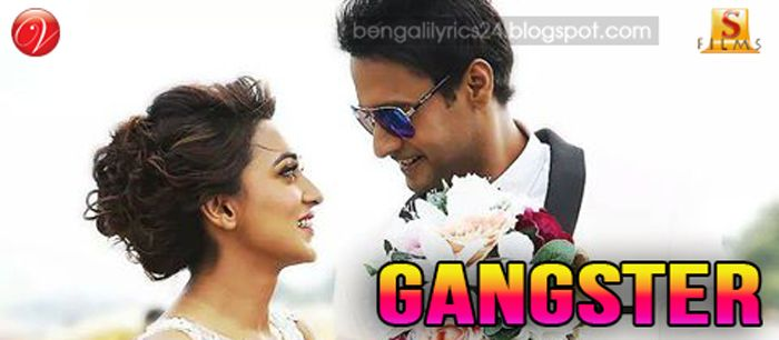 Gangster (2016) Songs Lyrics, Yash, Mimi