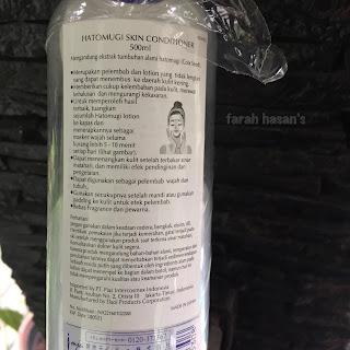 hatomugi indonesia