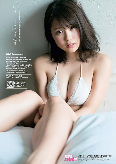 森みなみ Mori Minami Weekly Playboy No 16 April 2018